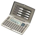 CASIO電子辞書 XD-J55-N