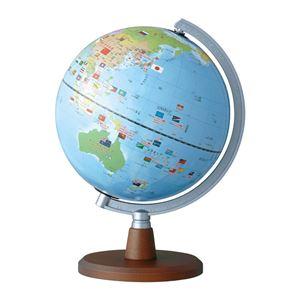 しゃべる国旗付地球儀 OYV46  - 拡大画像