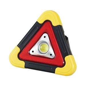 三角停止板型 緊急COBライト KCL-20  - 拡大画像