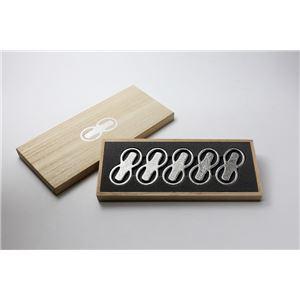 能作(nousaku)錫器箸置-「8」-5ケ入