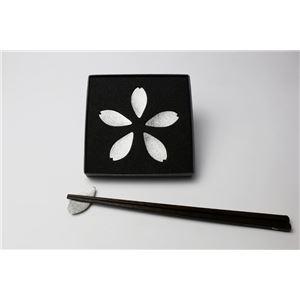 能作(nousaku)錫器箸置-「さくら」-5ケ入