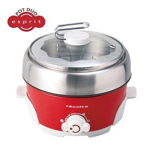 recolte(レコルト) Pot Duo esprit(ポットデュオ エスプリ)/Red(レッド) RPD-2(R) - 拡大画像
