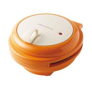 recolte(レコルト) Smile Baker(スマイルベイカー)/Orange(オレンジ) RSM-1(OR) - 拡大画像