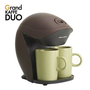 recolte(レコルト) Grand KAFFE DUO(グラン カフェデュオ)/Brown(ブラウン) GKD-1(BR) - 拡大画像