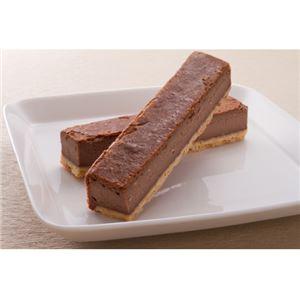 訳アリ!チーズケーキバー(チョコレート) 1kg - 拡大画像