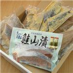 (札幌中央卸売市場発)北の切身セット(30切)