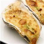 殻付牡蠣グラタン 10個
