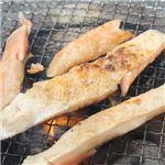 銀鮭ハラス 2kg