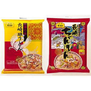 (東洋軒)長崎ちゃんぽん&長崎皿うどんセット 8食 - 拡大画像