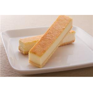 【お試しセット】訳アリ!チーズケーキバー(プレーン) 500g - 拡大画像