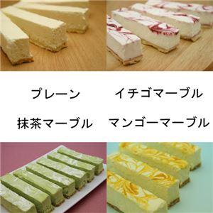 訳アリ!レアチーズケーキバー 計1kg プレーン+マンゴー - 拡大画像