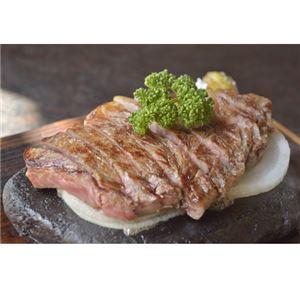 熟成サーロインステーキ 1.8kg - 拡大画像