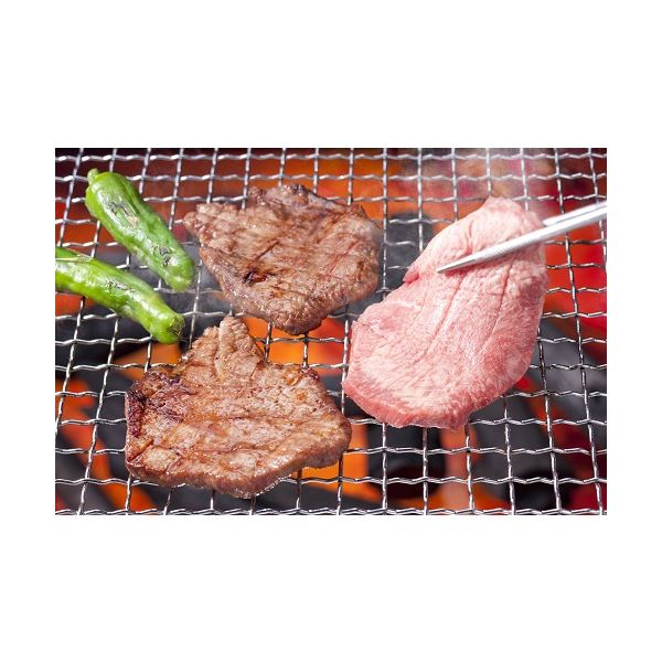 【送料無料】仔牛の厚切り牛タン 2kg