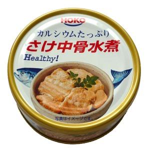 さけ中骨水煮 24缶 - 拡大画像