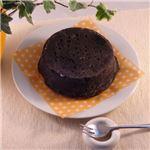 黒いチーズケーキ 3台 (直径約12cm)