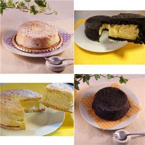 白黒チーズケーキセット 4台 (直径約12cm) - 拡大画像