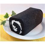 黒いロールケーキ 3本 border=