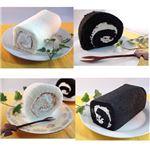 白黒ロールケーキセット 4本