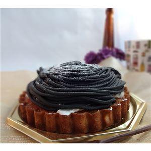 黒いモンブラン 1台 (直径約12cm) - 拡大画像