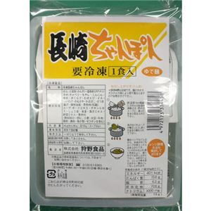 レンジで簡単!長崎ちゃんぽん 30食