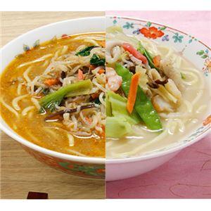 レンジで簡単!長崎ちゃんぽん&坦々麺 20食 - 拡大画像