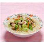 レンジで簡単!長崎ちゃんぽん&坦々麺 30食