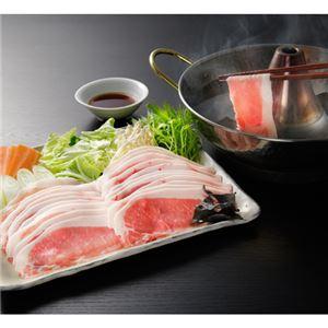 北海道真狩産 ハーブ豚のしゃぶしゃぶセット 1.2kg - 拡大画像
