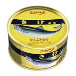 さけ水煮缶 24缶