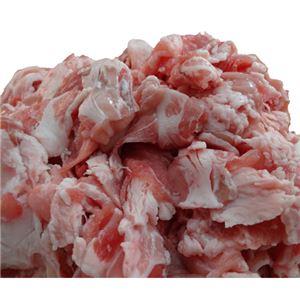 国産豚小間肉 2kg - 拡大画像