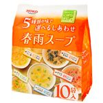 春雨スープ5種60食セット 3セット(計180食)