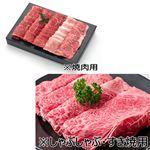 豪華神戸牛(焼肉用)800g