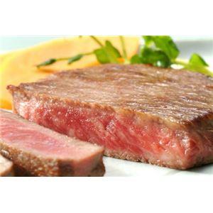 【訳あり】サーロインステーキ1kg 1セット - 拡大画像