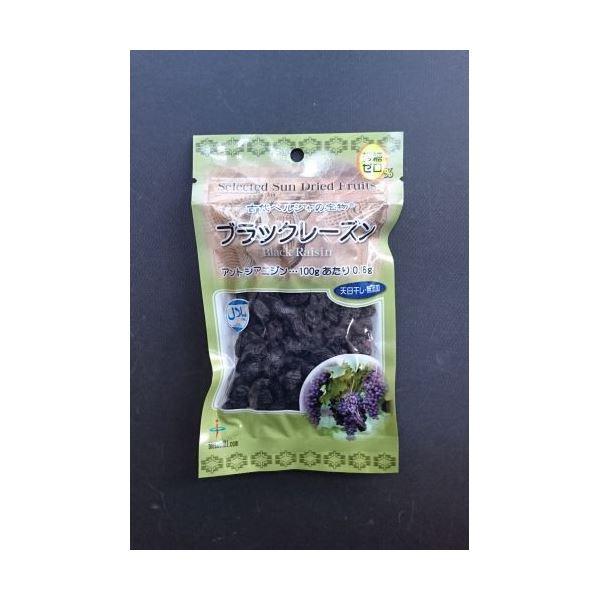 ドライフルーツ4種セット:ブラックレーズン/ピスタチオ(サフラン味)/デーツ(ナツメヤシの実)/いちじく 2セット
