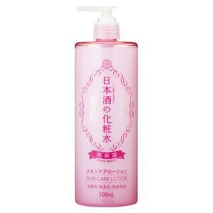 菊正宗 日本酒の化粧水(高保湿) 500ml 【2本】 - 拡大画像