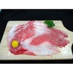 黒毛和牛 カルビスライス A4ランク 【500g】 牛肉 精肉 〔ホームパーティー 家呑み バーベキュー〕