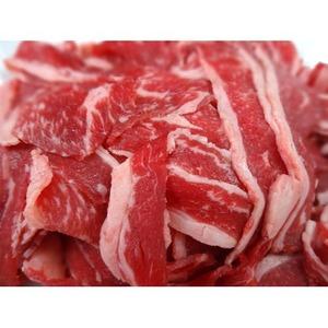 黒毛和牛 切り落とし 部位食べ比べセット 【600g】 3種類セット:肩肉・バラ肉・モモ 100gパック 個体識別番号表示 精肉