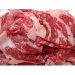 黒毛和牛 切り落とし 部位食べ比べセット 【900g】 3種類セット:肩肉・バラ肉・モモ 100gパック 個体識別番号表示 精肉