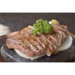熟成肉!オーストラリア産 サーロインステーキ(180g×2枚)