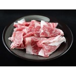 黒毛和牛 切り落とし 【300g】 肩肉・バラ肉・モモ等 個体識別番号表示 牛肉 精肉