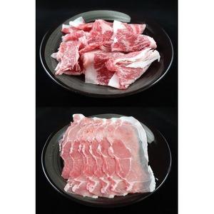 黒毛和牛切り落とし&国産豚モモスライス(各1kg) - 拡大画像