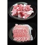 黒毛和牛切り落とし&国産豚モモスライス(各3kg)