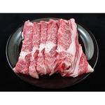 黒毛和牛 肩ロース 【しゃぶしゃぶ・すき焼き用/500g】 個体識別番号表示 牛肉 精肉