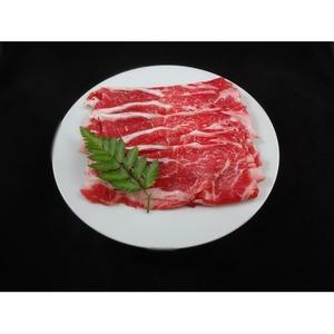 国産牛 牛肉 【肩ローススライス 1kg】 精肉 霜降り 赤身肉 〔ホームパーティー 家呑み バーベキュー〕 - 拡大画像