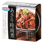 あさりしぐれ煮/佃煮缶詰 【24缶】 缶切り不要 プルトップ式 〔お弁当 おつまみ ご飯のおとも〕