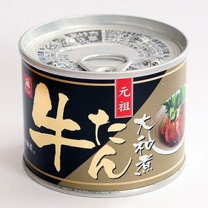 伊達の牛たん大和煮/缶詰 【18缶】 缶切り不要 〔お弁当 おつまみ ご飯のおとも〕 - 拡大画像