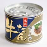 伊達の牛たん旨しお煮/缶詰 【6缶】 缶切り不要 〔お弁当 おつまみ ご飯のおとも〕