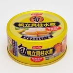 陸奥湾産100% 帆立貝柱水煮/缶詰 【6缶】 ホールタイプ 缶切り不要