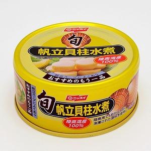 陸奥湾産100% 帆立貝柱水煮/缶詰 【12缶】 ホールタイプ 缶切り不要 - 拡大画像