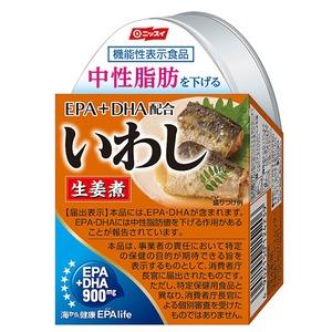 【EPA・DHA配合】 いわし生姜煮/いわし缶詰 【48缶】 機能性表示食品 中性脂肪を下げる - 拡大画像