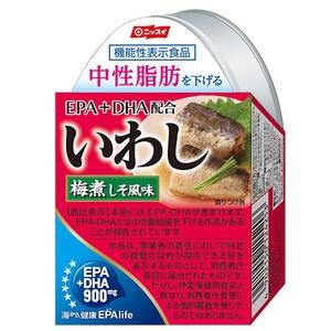 【EPA・DHA配合】 いわし梅煮しそ風味/いわし缶詰 【24缶】 機能性表示食品 中性脂肪を下げる - 拡大画像